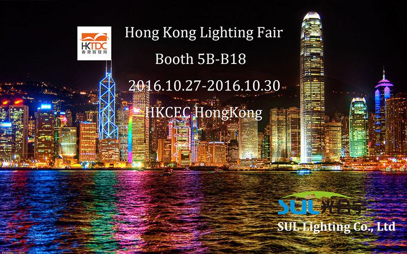 HongKong-Fair2